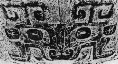Rubbing of a taotie monster face pattern from a Shang period vessel